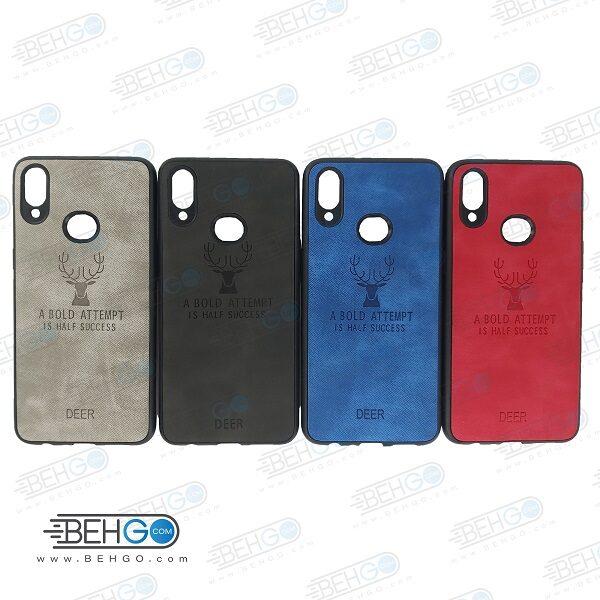 قاب A10s کاور گوشی سامسونگ آ ده اس مدل گوزن کاور A 10 s مناسب گوشی سامسونگ Best Deer Case for Samsung Galaxy A10s