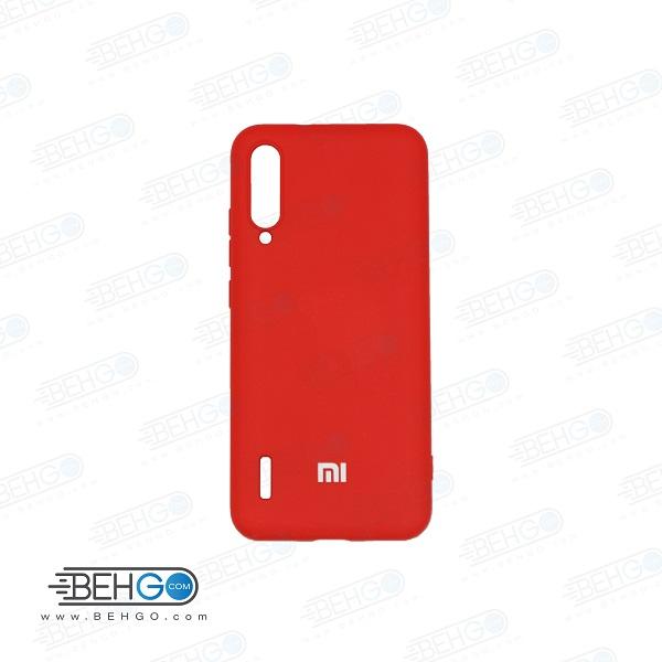 قاب mi A3 محافظ قاب شیاومی می آ سه کاور شیائومی ام آی آ3 سیلیکونی مناسب گوشی می A 3 گارد Silicone back Cover for Xiaomi Mi A3