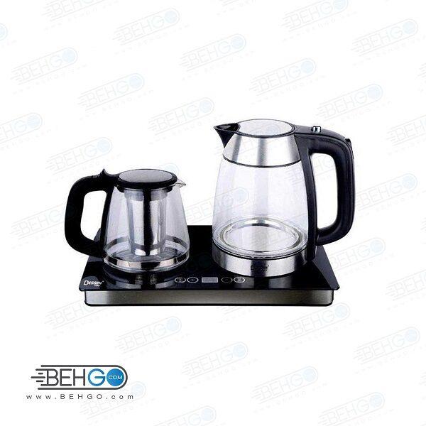 چای ساز دسینی 8008 Dessini Tea Maker