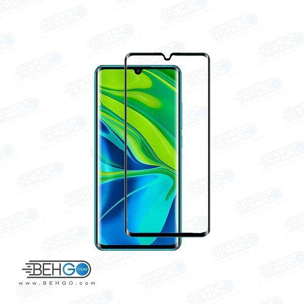 گلس شیائومی ردمی note 10 محافظ صفحه شیشه ای تمام صفحه شیائومی Redmi Note10 4G