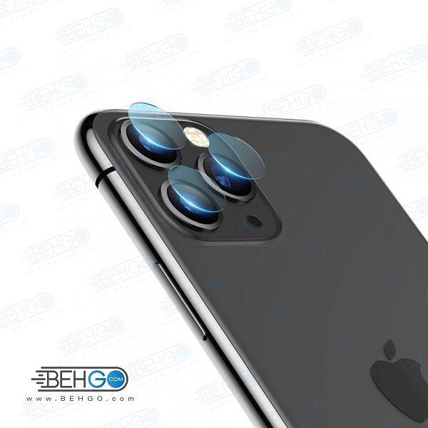 گلس لنز دوربین Iphone 11 pro و Iphone 11 pro max اپل محافظ لنز دوربین آیفون یازده پرو و 11 پرومکس بی رنگ و شفاف یا محافظ لنز دوربین شیشه ای Camera lens Glass Protector for Apple Iphone 11 pro/ Iphone 11 Pro max