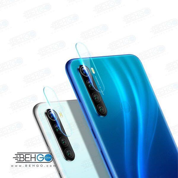 گلس لنز دوربین Note8 شیائومی محافظ لنز دوربین نوت8 بی رنگ و شفاف یا محافظ لنز دوربین شیشه ای Camera lens Glass Protector for Xiaomi Redmi Note 8