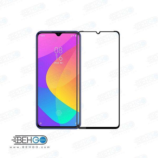 گلس Mi9 lite گلس گوشی شیاومی می نه لایت محافظ صفحه شیشه ای تمام صفحه گلس اصلی شیائومی Full Cover Glass Xiaomi CC9/Mi9 lite