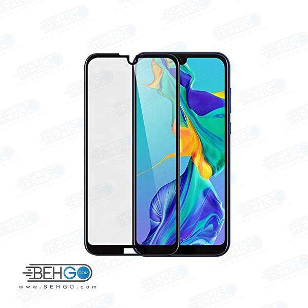 گلس y5 2019 هواوی محافظ صفحه نمایش تمام چسپ آنر 8s گلس فول هواوی وای 5 Full Gllass Screen For Huawei y5 2019/Honor 8s 2019