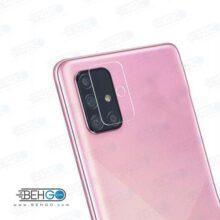 گلس لنز دوربین A71 محافظ لنز دوربین آ هفتاد و یک بی رنگ و شفاف یا محافظ لنز دوربین شیشه ای Camera lens Glass Protector for Samsung A71