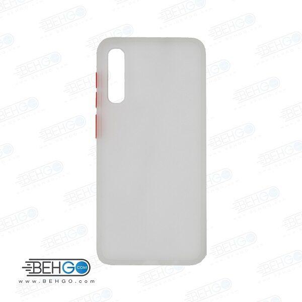 قاب A70 محافظ دور رنگی کاور آ هفتاد پشت مات سامسونگ Fashion Case Samsung A70/70s