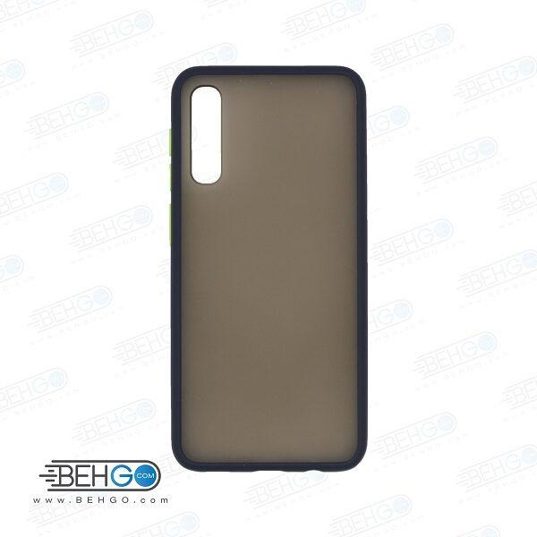 قاب A50 s محافظ دور رنگی کاور آ پنجاه پشت مات سامسونگ Fashion Case Samsung A30s/A50/A50s