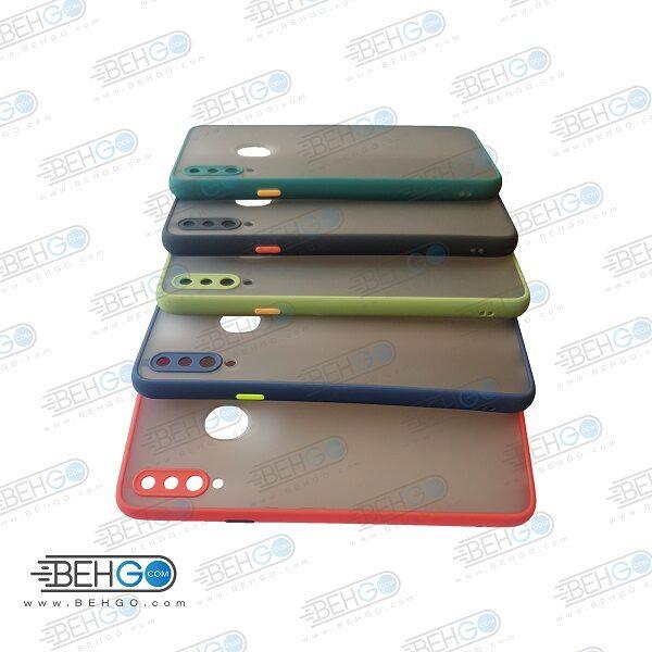 قاب A20s محافظ دور رنگی کاور آ بیست اس پشت مات با برجستگی لنز دوربین سامسونگ Fashion Case Samsung A20s