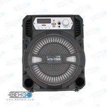 اسپیکر بلوتوثی قابل حمل حرفه ای مدل Portable Bluetooth Speaker kts-1150B