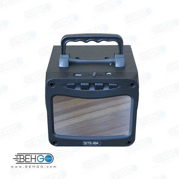 اسپیکر بلوتوثی قابل حمل مدل Portable Bluetooth Speaker kts-994