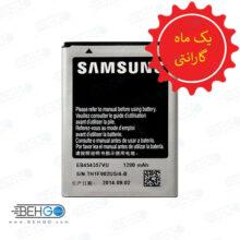 باتری Galaxy Y یا باطری S5360 اورجینال تضمینی باطری گلکسی وای باطری اصل گوشی Samsung Galaxy Y S5360 original battery EB454357VB
