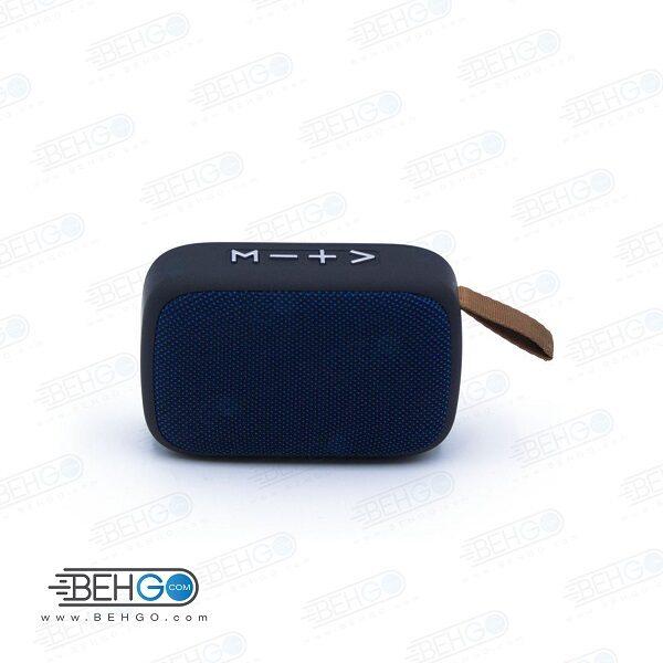 بلندگو یا اسپیکر بلوتوثی و فلش خور قابل حمل Bluetooth speaker G2