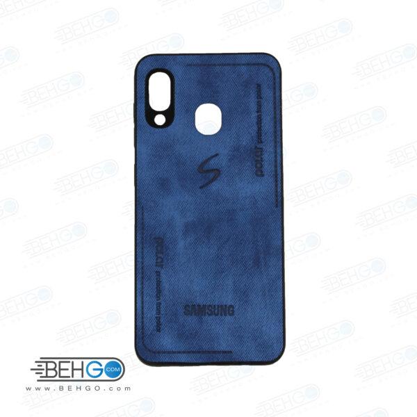 قاب گوشی سامسونگ A20 و A30 مدل جیر کاور A 30 مناسب گوشی آ سی سامسونگ Best Suede Case for Samsung Galaxy A30/A20