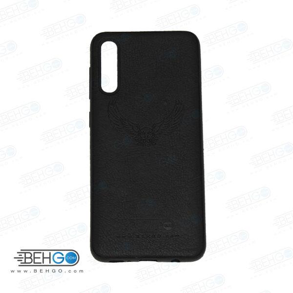 قاب A30s و A50s و A50 کاور آ سی اس طرح عقاب مناسب گوشی موبایل سامسونگ A30 S گلکسی ای سی اس محافظ Best Eagle Case for Samsung Galaxy A30s/A50s/A50