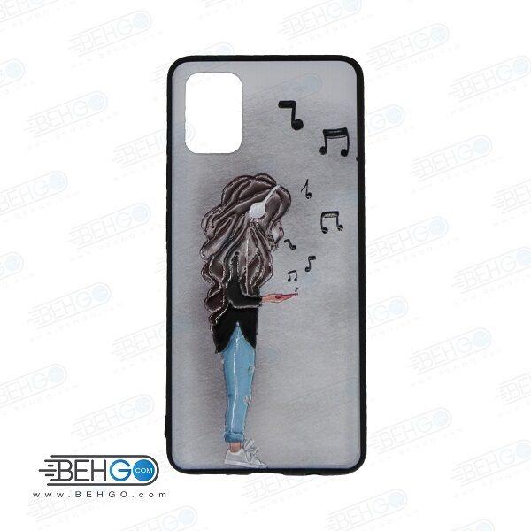 قاب A51 طرح دار برجسته کاور گوشی آ پنجاه و یک سامسونگ Original new case For Samsung Galaxy A 51/A51