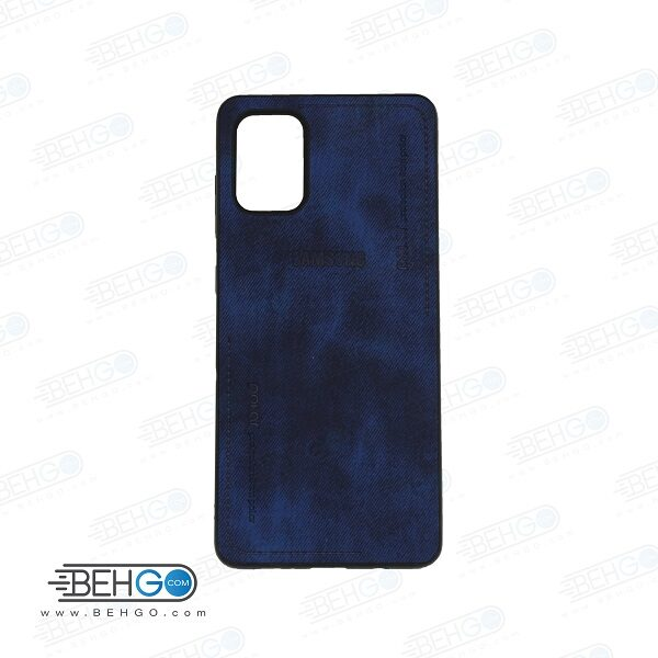 قاب A71 کاور گوشی سامسونگ آ هفتاد و یک مدل جیر کاور A 71 مناسب گوشی سامسونگ Best Suede Case for Samsung Galaxy A71