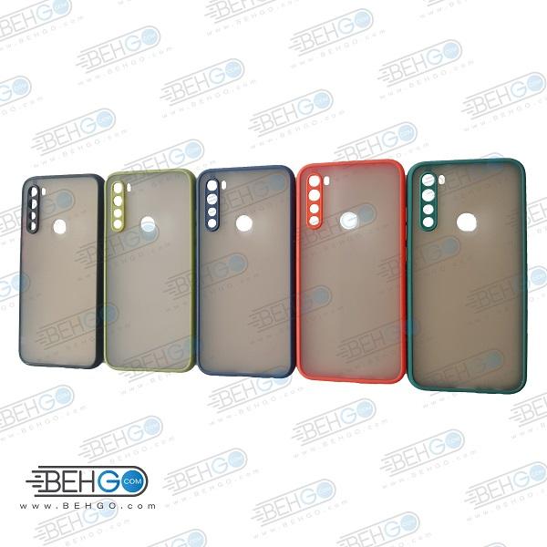 قاب Note 8 محافظ دور رنگی کاور پشت مات با برجستگی لنز دوربین شیائومی نوت هشت Fashion Case Xiaomi Redmi Note8