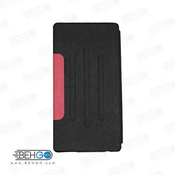 کاور قاب تبلت لنوو 7 اینچ لنوو 7504 کیف تب چهار 7504 لنوو کیف تبلت لنوو Folio cover For Lenovo TAB 4 7  Lenovo TB-7504