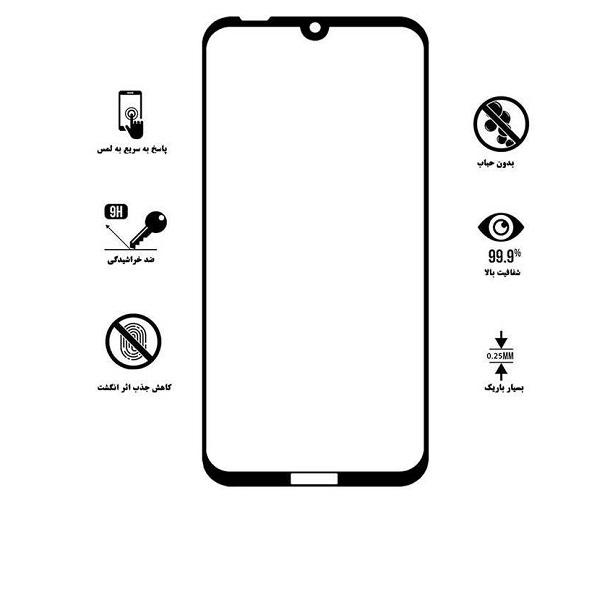 گلس نوکیا 2.2 محافظ صفحه نمایش نوکیا2.2 مدل فول تمام محافظ صفحه نمایش شیشه ای Full Glass Screen Protector Nokia 2.2