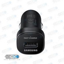 شارژر فندکی سامسونگ با کابل میکرو یو اس بی با امکان شارژ سریع فست شارژر Samsung Best car micro USB Fast Charger model LN930