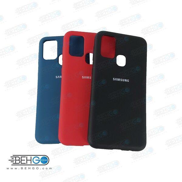 قاب سیلیکونی گوشی سامسونگ M31 کاور محافظ M31 قاب گوشی ام 31 مدل سیلیکونی سامسونگ M31 مناسب سامسونگ Silicone Case Samsung M 31 / M31