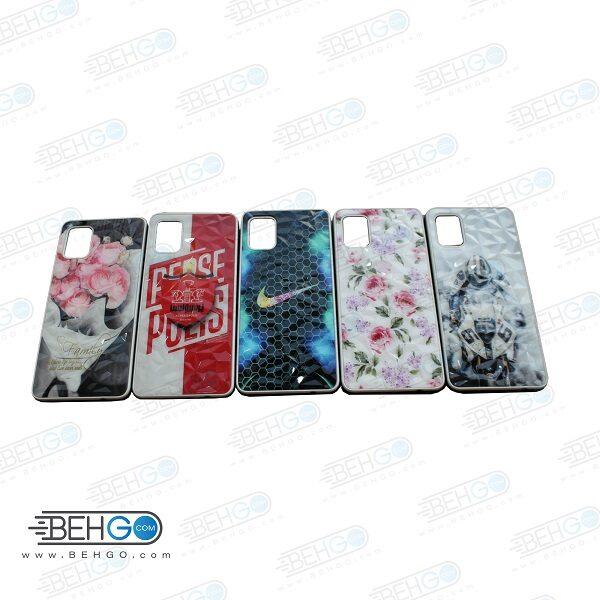 قاب گوشی سامسونگ A51 کاور A51 گارد مدل 3D الماسی طرح دار مناسب گوشی سامسونگ Best Luxury 3D Color Case for Samsung Galaxy A51
