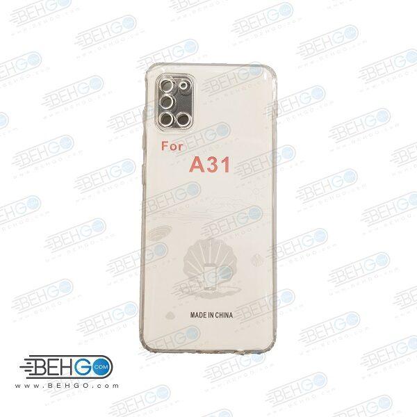 قاب گوشی A31 کاور A31 قاب سامسونگ A31 گارد ژله ای با محافظ لنز دوربین گوشی موبایل سامسونگ Clear Cover Camera Protection Case For Samsung Galaxy A31