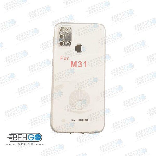 قاب M31 ژله ای شفاف و بی رنگ با محافظ لنز دوربین گوشی سامسونگ ام31 کاور Clear Cover Camera Protection Case for samsung M31
