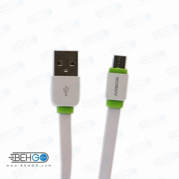 کابل شارژ سریع میکرو مدل آرسون Arson M1 Fast charge micro usb cable