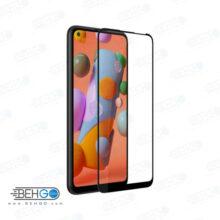 گلس A11 و M11 سامسونگ A11 محافظ صفحه نمایش شیشه ای ا11 تمام چسب گلس ام 11 سامسونگ Full Glue Glass Samsung Galaxy M11 / A 11 / A11