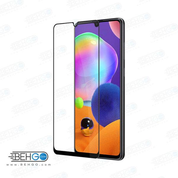 گلس A31 سامسونگ A31 محافظ صفحه نمایش شیشه ای ا31 تمام چسب گلس ای 31 سامسونگ Full Glue Glass Samsung Galaxy A 31 / A31