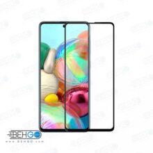 گلس گوشی سامسونگ نوت 10 لایت، A81 و سامسونگ M60S محافظ صفحه نمایش شیشه ای ا81 تمام چسب گلس ای 81 سامسونگ Full Glue Glass Samsung Galaxy M60S / Note 10 Lite / A 81 / A81