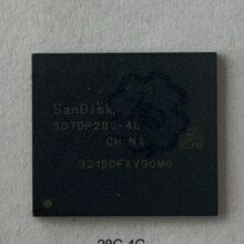 آی سی هارد SD7DP 28C 4G