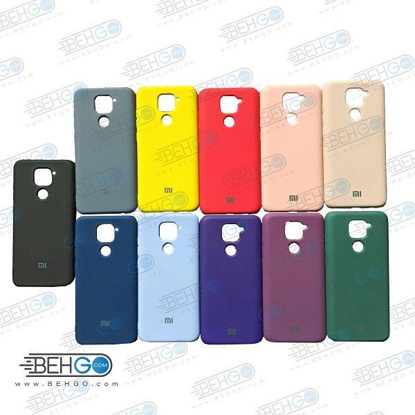قاب گوشی ردمی نوت 9 قاب سیلیکونی ردمی نوت 9 کاور Redmi Note9 محافظ گوشی شیائومی Silicone Case for Xiaomi Redmi 10X/Note 9