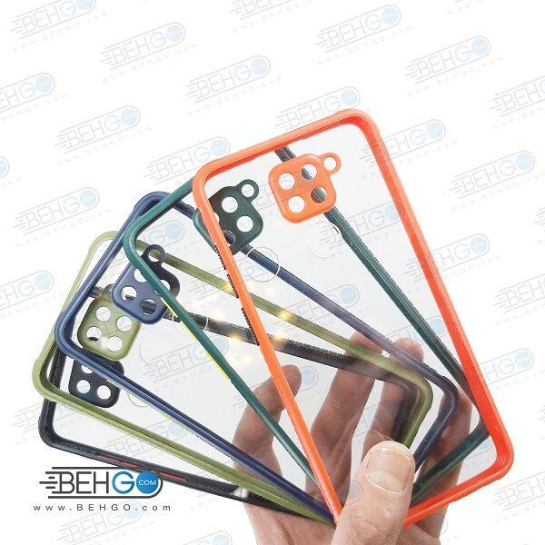 قاب گوشی شیائومی ردمی نوت 9 گارد مدل میکیلین دور رنگی پشت شفاف شیشه ای قاب ردمی Redmi Note 9 کاور Miqilin Case For Xiaomi Redmi Note 9