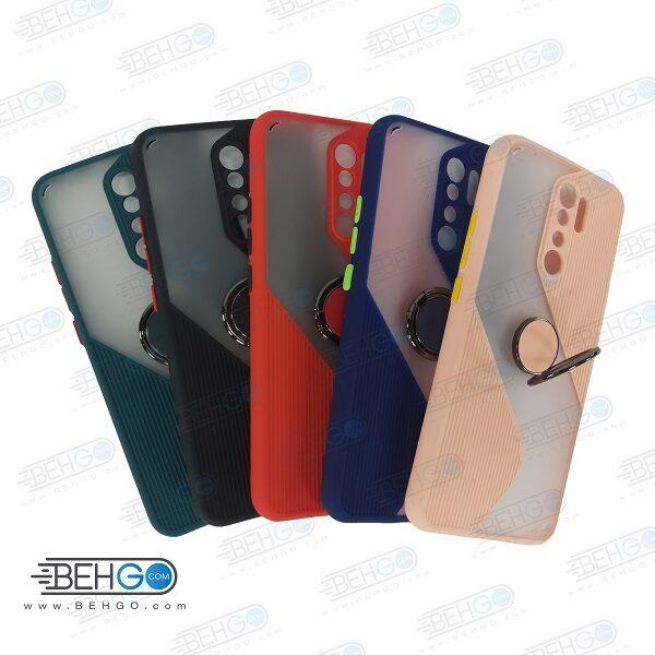 قاب گوشی شیائومی ردمی 9 کاور Redmi 9 قاب پاپ سوکت دار با محافظ لنز دوربین گوشی شیائومی ردمی 9 مدل حلقه انگشتی نگهدارنده موبایل مناسب New 2021 Case with popsocket for Xiaomi Redmi 9