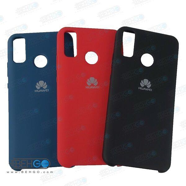 قاب گوشی هواوی Y8S گارد مدل سیلیکونی گوشی وای 8 اس کاور هواوی Y8s قاب Silicone Case for Huawei Y8s