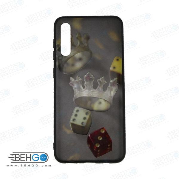 قاب A30s و A50s و A50 کاور سامسونگ آ سی اس قاب فانتزی گوشی سامسونگ A30 S با عکس تاج و تاس طرح 13 محافظ مناسب ا30 اس گوشی موبایل سامسونگ New Crown and Dice Phone Case For Samsung A30s/A50s/A50
