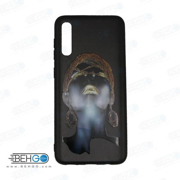 قاب A70s و A70 کاور سامسونگ آ هفتاد اس قاب فانتزی گوشی سامسونگ A70 S با با عکس دختر سیاه پوست طرح 5 محافظ مناسب ا70 اس گوشی موبایل سامسونگ New Black Girl Phone Case For Samsung A70s/A70