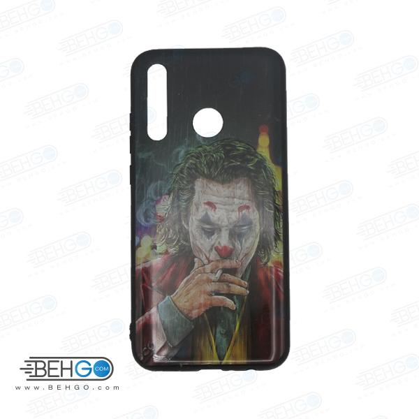 قاب honor 10 lite کاور هواوی پی اسمارت 2019 قاب فانتزی گوشی هواوی آنر 10 لایت با عکس جوکر طرح 1 محافظ مناسب psmart 2019 گوشی موبایل هواوی New Joker Phone Case For Huawei honor 10 lite /psmart 2019
