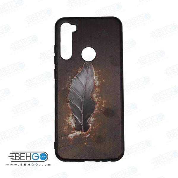قاب note 8t کاور شیائومی note 8t قاب فانتزی گوشی شیائومی note8 t با عکس پر طرح 22 محافظ مناسب نوت 8 تی گوشی موبایل شیائومی New feather Phone Case For xiaomi redmi note 8t
