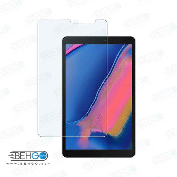 گلس تبلت Tab A 8.0 2019  SM-P200/P205 بی رنگ و شفاف یا محافظ صفحه نمایش شیشه ای تبلت Glass Screen Protector Tab A 8.0 2019 SM-P200/P205