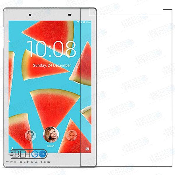 گلس لنوو 8504X تبلت LenovoTab4 8 بی رنگ و شفاف تبلت لنوو مدل Tab-8504 8 4G محافظ صفحه نمایش شیشه ای تبلت لنوو Glass Screen Protector Lenovo Tab 4 8 inch