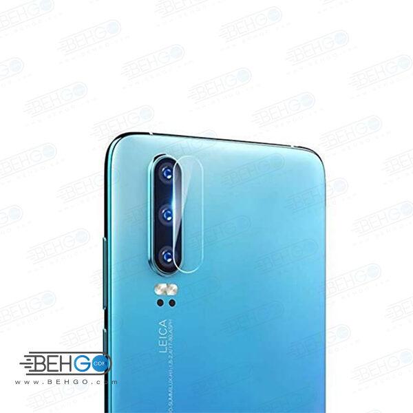گلس لنز دوربین p30 lite هواوی محافظ لنز دوربین پی 30 لایت بی رنگ و شفاف یا محافظ لنز دوربین شیشه ای Camera lens Glass Protector for Huawei p30 lite