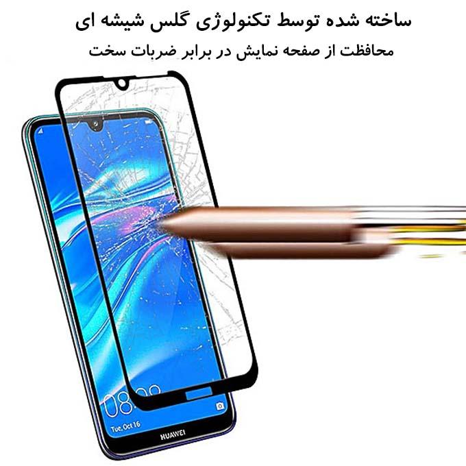 گلس وای 6 اس هواوی فول مخصوص گوشی هواوی Huawei Y6s محافظ صفحه نمایش شیشه ای Full Glass Screen Protector For Huawei Y6s