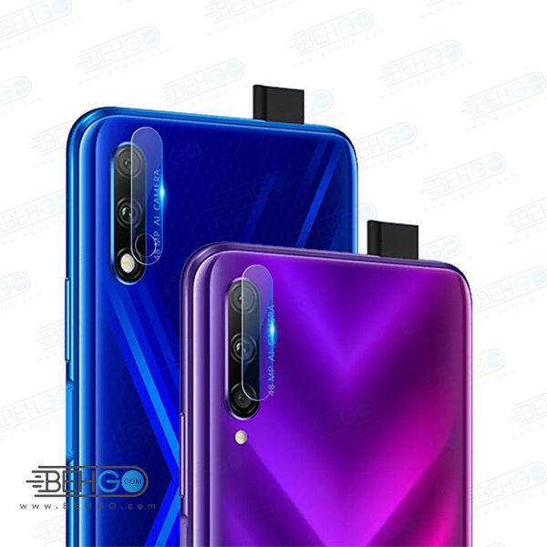 گلس لنز دوربین Y9s هواوی محافظ لنز دوربین وای 9 اس بی رنگ و شفاف یا محافظ لنز دوربین شیشه ای Camera lens Glass Protector for Huawei Y9s