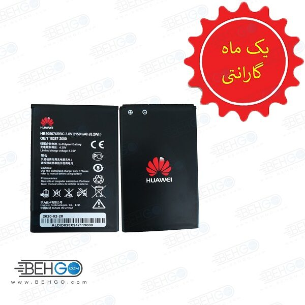 باتری گوشی هواوی y600 و G610 اورجینال تضمینی با 1 ماه گارانتی اصلی باطری Huawei original Battery Y600 / G610