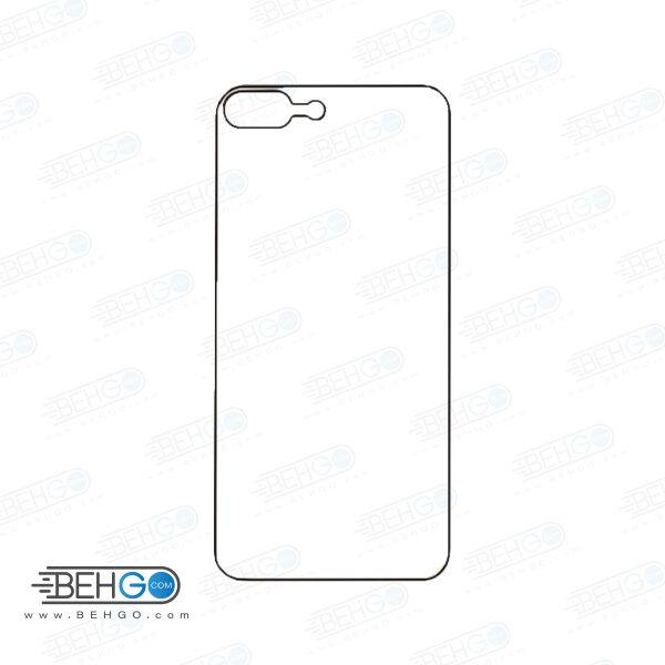 برچسب پشت آیفون 7 پلاس محافظ پشت رنگی و اکلیلی گوشی Apple iphone 7 plus Back Protector