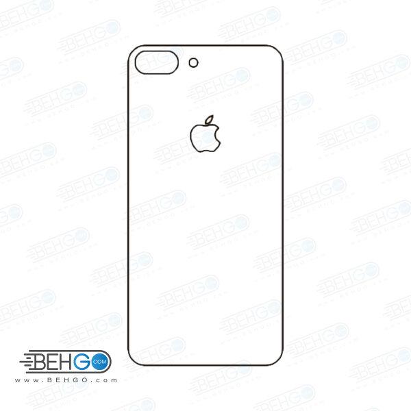 برچسب پشت آیفون 8 پلاس محافظ پشت رنگی و اکلیلی گوشی Apple iphone 8 plus Back Protector