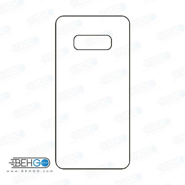 برچسب پشت اس 10 لایت سامسونگ محافظ پشت رنگی و اکلیلی گوشی Samsung Galaxy S10 lite Back Protector
